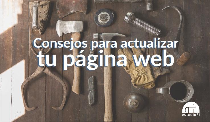 blog-estudio-pi-consejos-