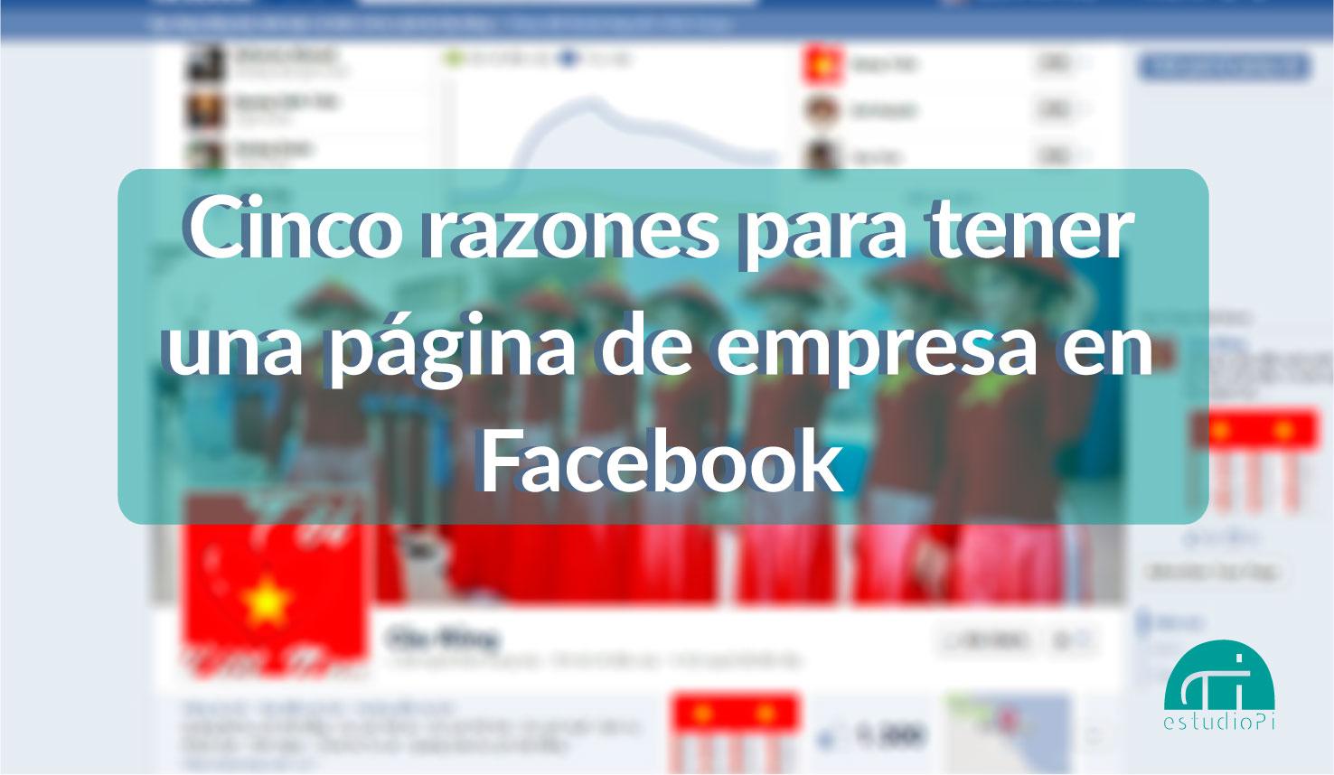 facebook-estudio-pi-granada